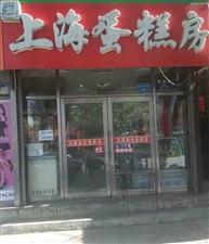 1088桦南上海蛋糕房