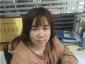 27宏业  韩晓艳