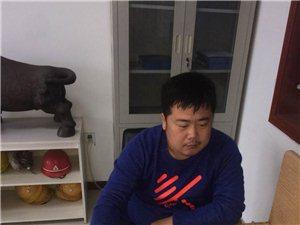 44新源高温材料 丁玉林
