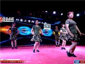 20水兵舞