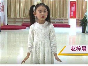 1076董阳口才训练营-赵梓辰