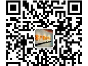 【号外丨万元奖品诚寻高邑网红】2018年智慧高邑【全民快手抖音小视频网