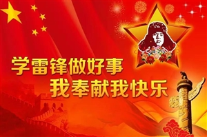 5夏官营中队民警周清军、协
