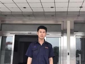 10鑫达物流有限公司大车司机
