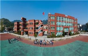05慈化中心小学