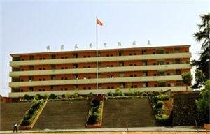 46西村中学