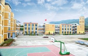 22新康府学校