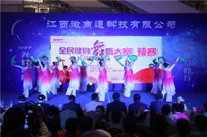 03景升社区快乐舞蹈队