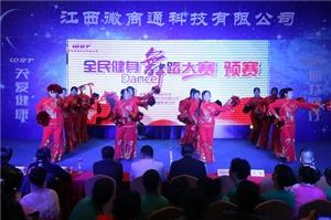 09西村大中家舞蹈队