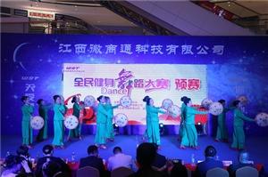 12袁姐舞蹈队