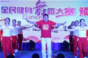 23耀哥舞团