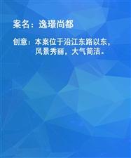 1026逸�Z尚都