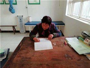 1023段挫�b  渭北村�l生室