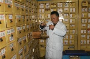 1035李安民 安民诊所