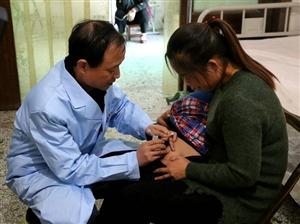 1037李六一 马庄村卫生室