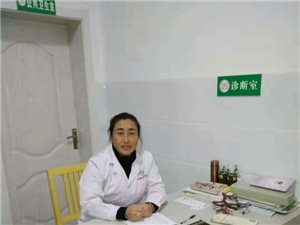 1048�S���s 底店村�l生室