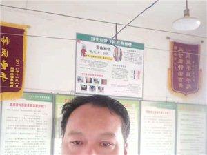 1051李�A 康家北村�l生室