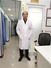 1062王亚武   王亚武诊所