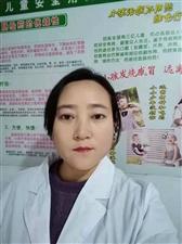 1065杨梅 高里村诊所
