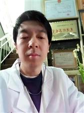 1067杨振龙 东街村卫生室