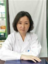1084牟松琳  中医内科诊所