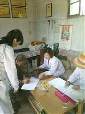 1094席文珍 红硖村卫生室