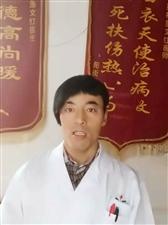 1099鱼文红 洪善村文红诊所