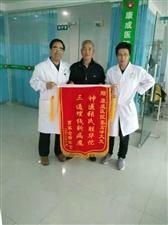 1101张宏峰  康成医院