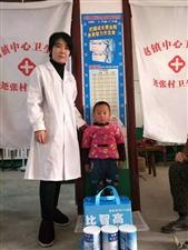 1036李丹丹 尧张村卫生室
