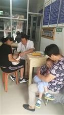 1111冯小勇  河口村卫生室