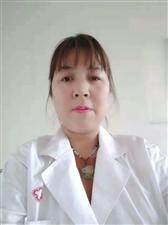 1127刘艳玲 路三村卫生室