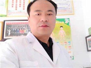 1136姚永� 新春村�l生室