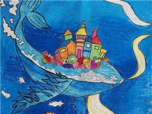 84海洋的奇妙之旅(刘佳琪)