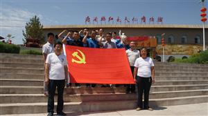 31府谷县城建监察大队