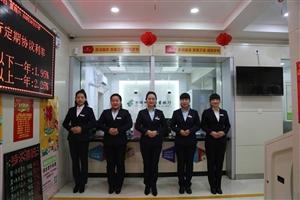 12府谷县邮政分公司