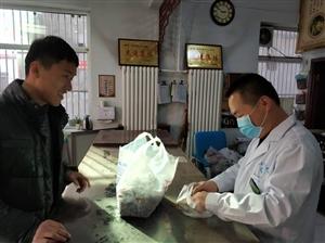 14府谷县中医医院