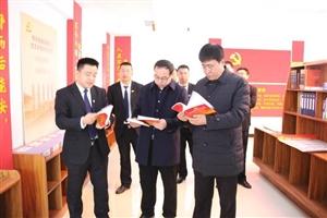 42府谷县委巡察办