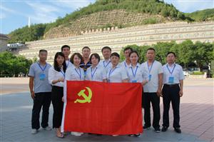 40府谷县国土统征储备中心