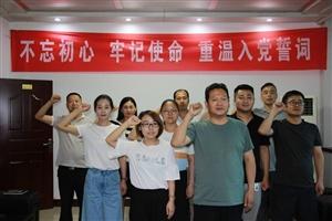 38府谷县旅游局