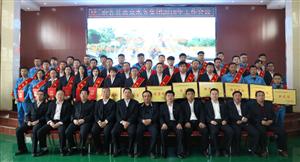 7惠泉水务有限责任公司