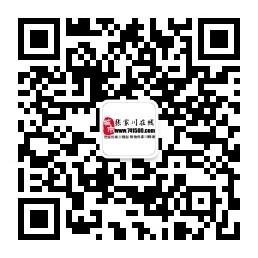 """""""张家川在线杯""""张家川美食名店评选活动火热进行中"""