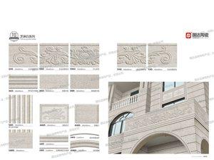 国达罗马艺术线条外墙整装产品