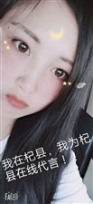 """""""我为如何投注竞彩足球胜平负代言""""评选活动077李瑞娜"""