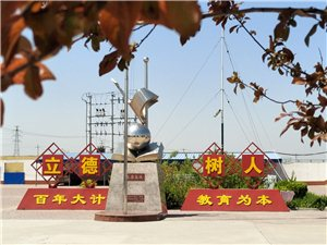1016王官�f校�^