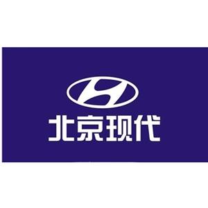 01北京现代