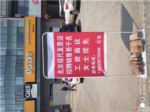 北京现代直营店,落做澳门地下赌场游戏
