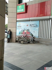 一女子被铁链绑在三轮车上好几天了