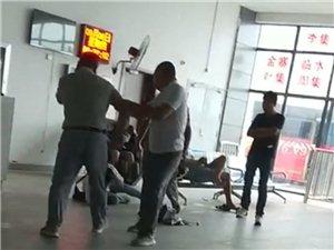 盛源彩票汽车站里的恶意打人事件,无法无天,没人问事没人管。