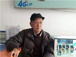 95岁爷爷病倒,女儿不管,儿媳不孝