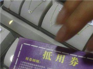 北山超市福�Z�典珠��涉嫌忽悠�客